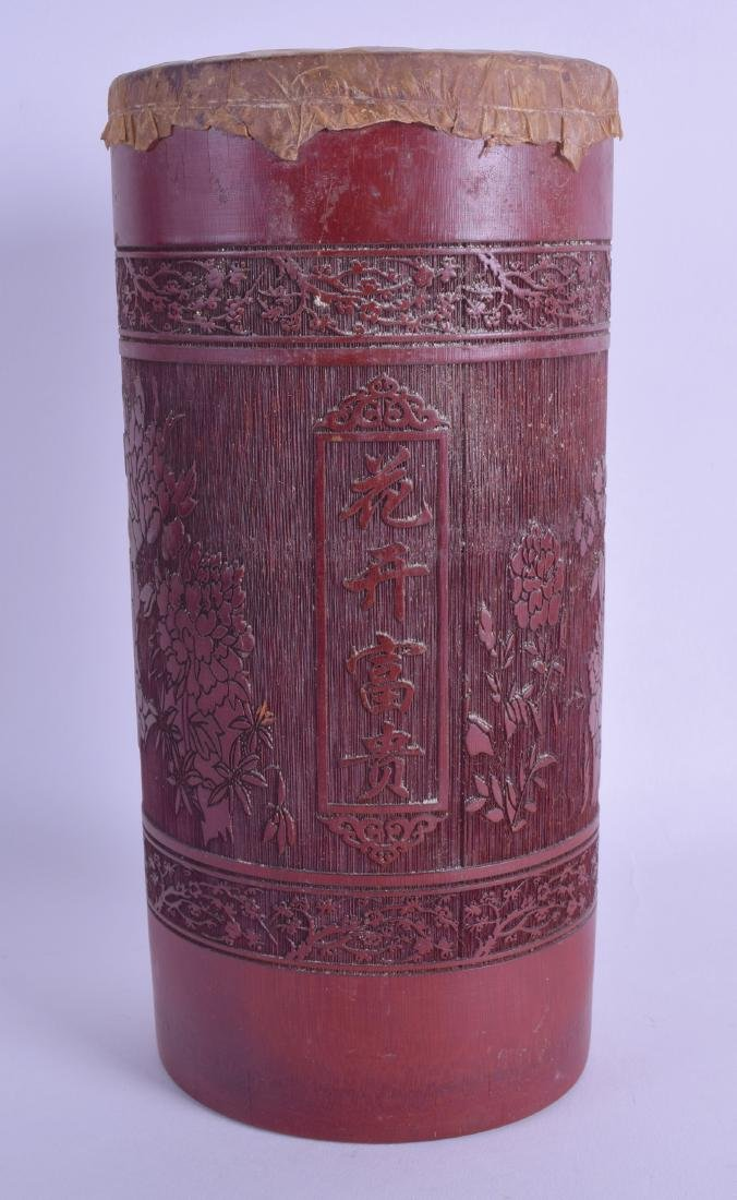 A CHINESE CARVED BAMBOO BRUSH POT probably late Qing,