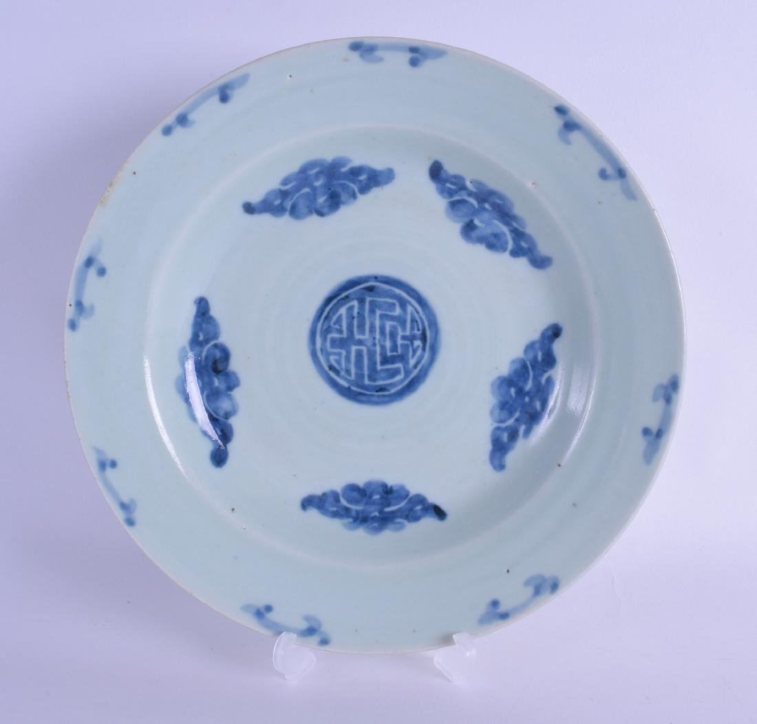 AN 18TH/19TH CENTURY CHINESE CELADON BLUE AND WHITE