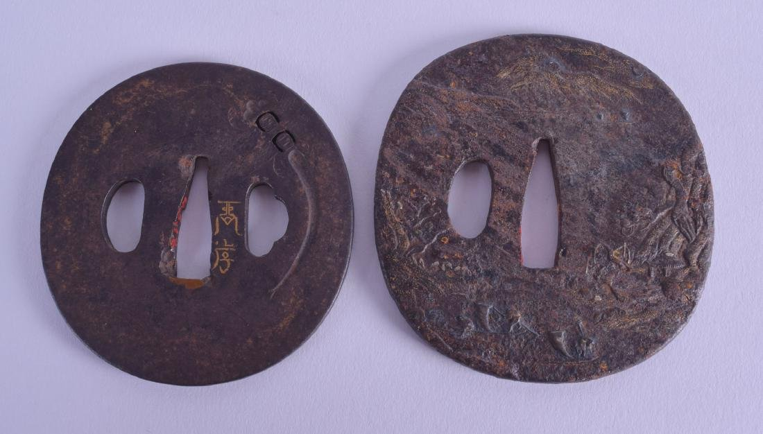 AN EARLY 19TH CENTURY JAPANESE EDO PERIOD IRON TSUBA