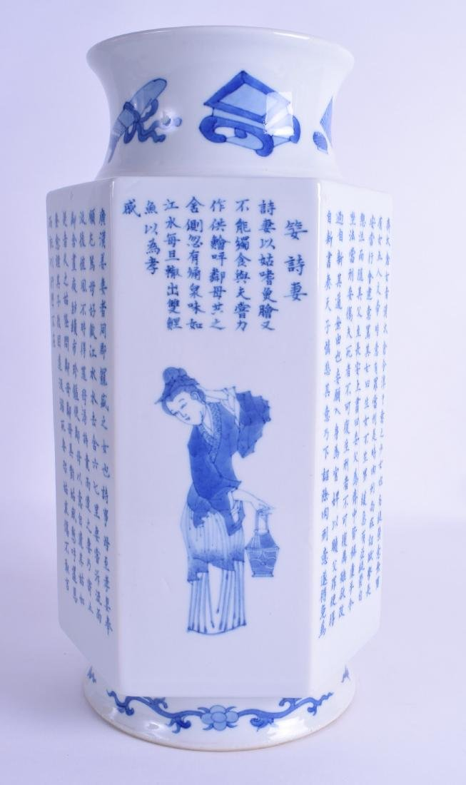 A CHINESE BLUE AND WHITE HEXAGONAL PORCELAIN VASE