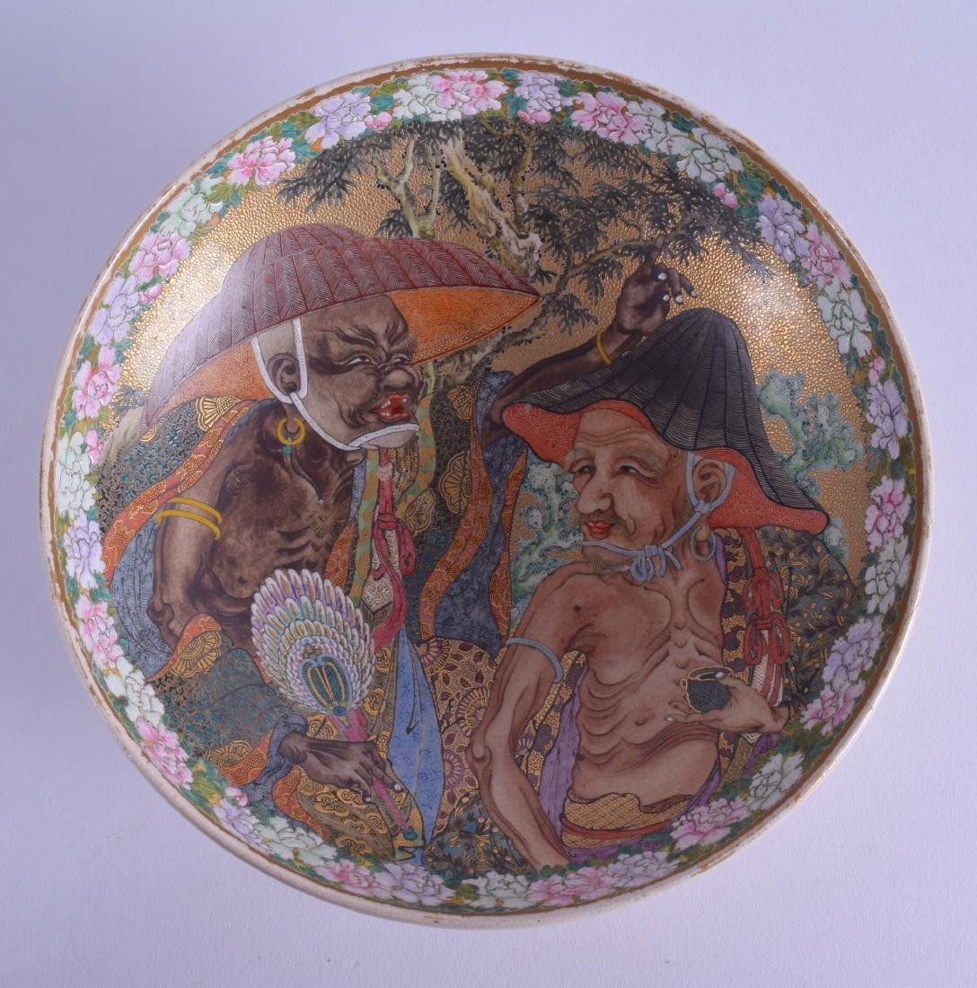 A 19TH CENTURY JAPANESE MEIJI PERIOD SATSUMA POTTERY