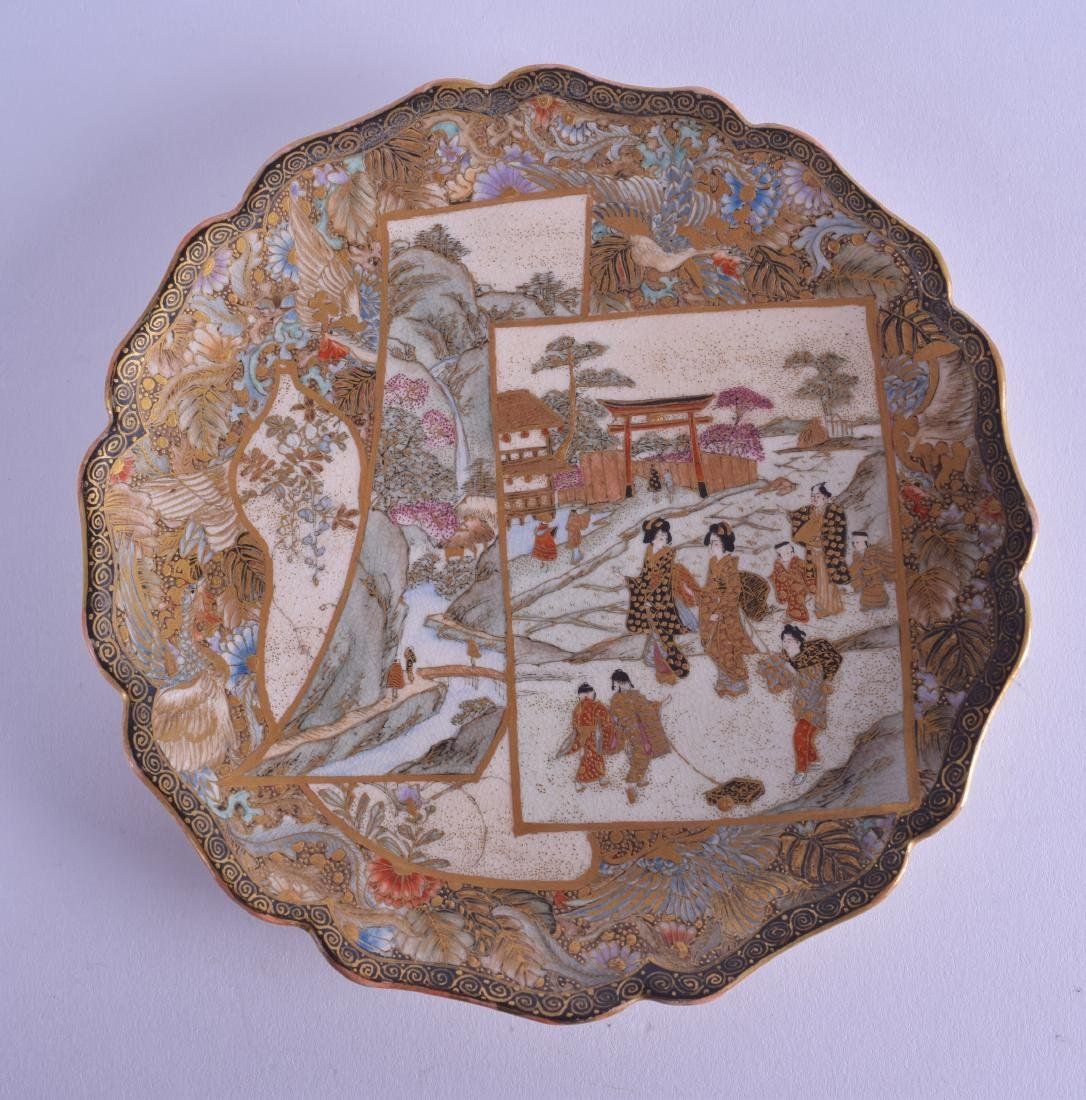 A 19TH CENTURY JAPANESE MEIJI PERIOD SCALLOPED SATSUMA
