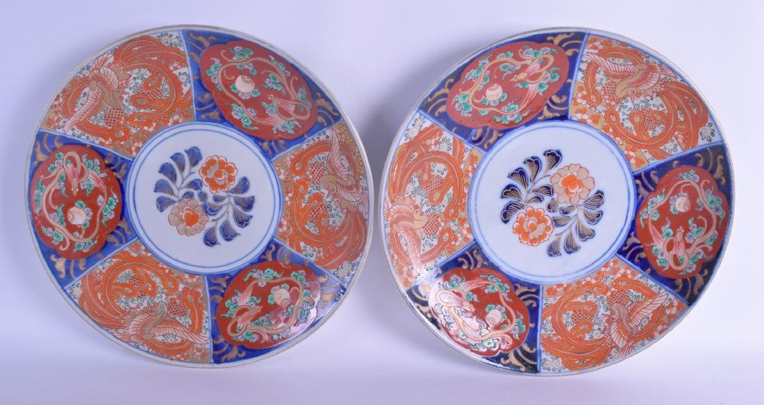 A PAIR OF 19TH CENTURY JAPANESE MEIJI PERIOD IMARI