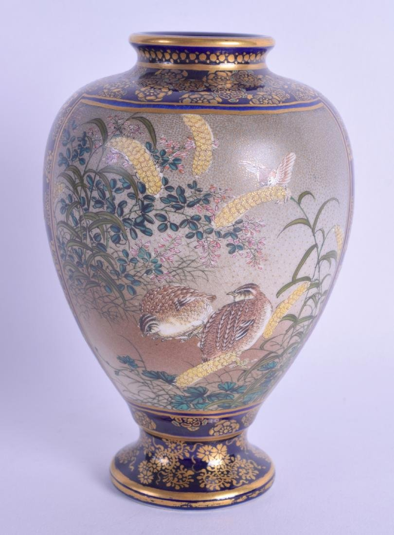 A LATE 19TH CENTURY JAPANESE MEIJI PERIOD SATSUMA VASE - 2