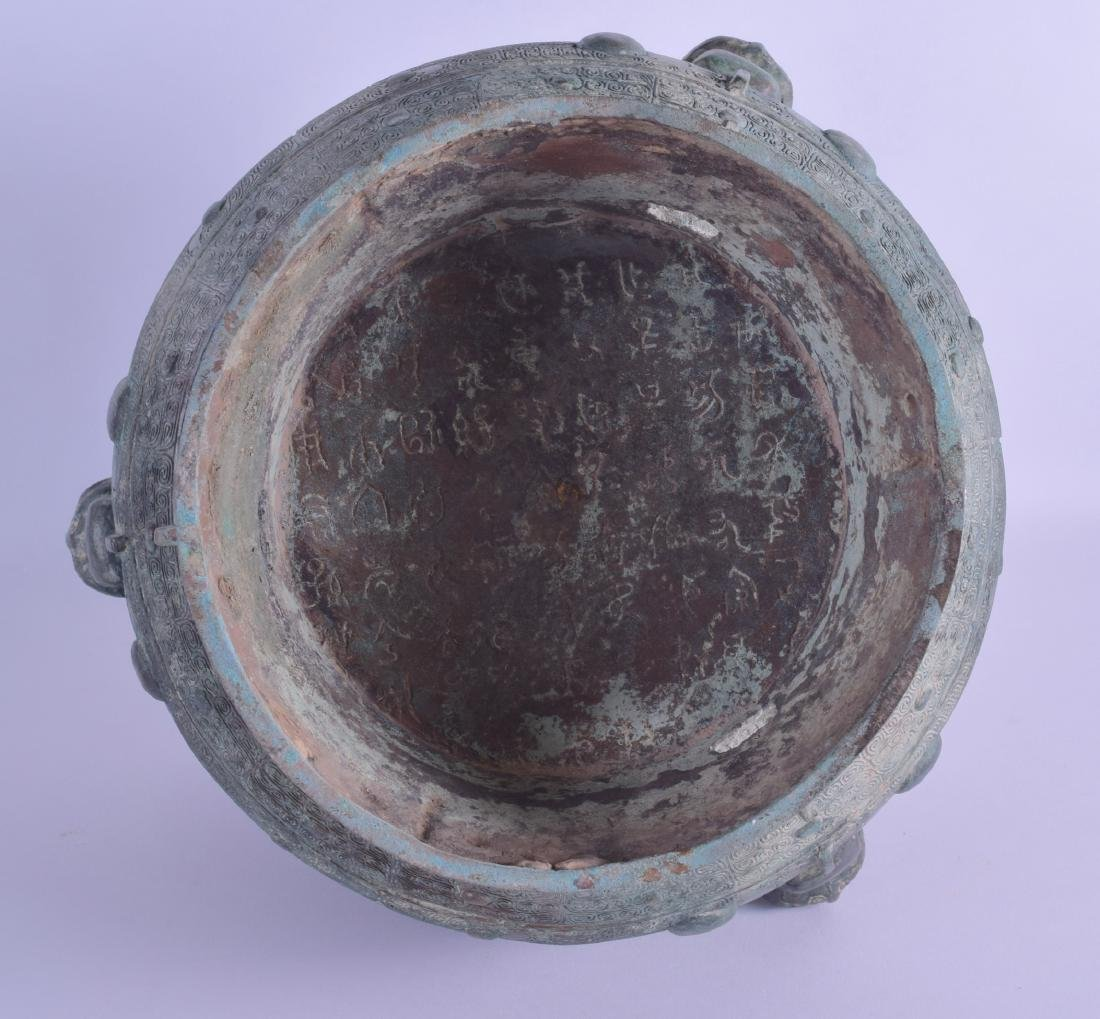 A LARGE CHINESE BRONZE JARDINIERE probably Qing, - 3