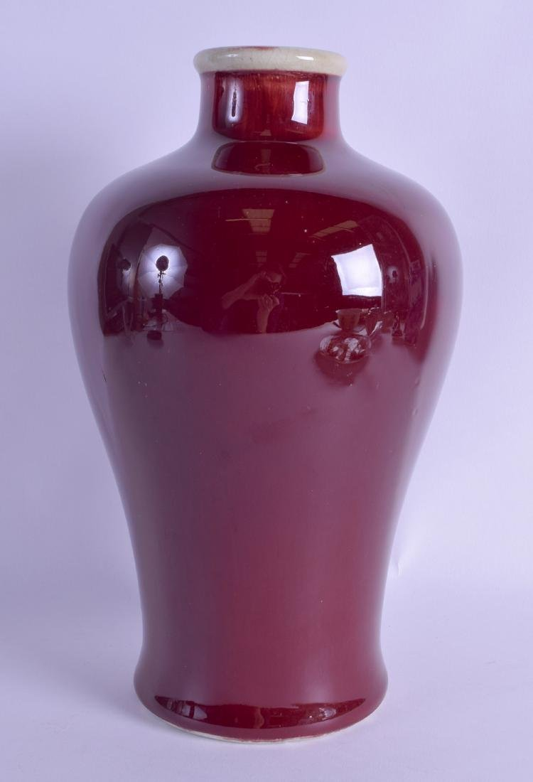 AN EARLY 20TH CENTURY CHINESE FLAMBE GLAZED MEIPING