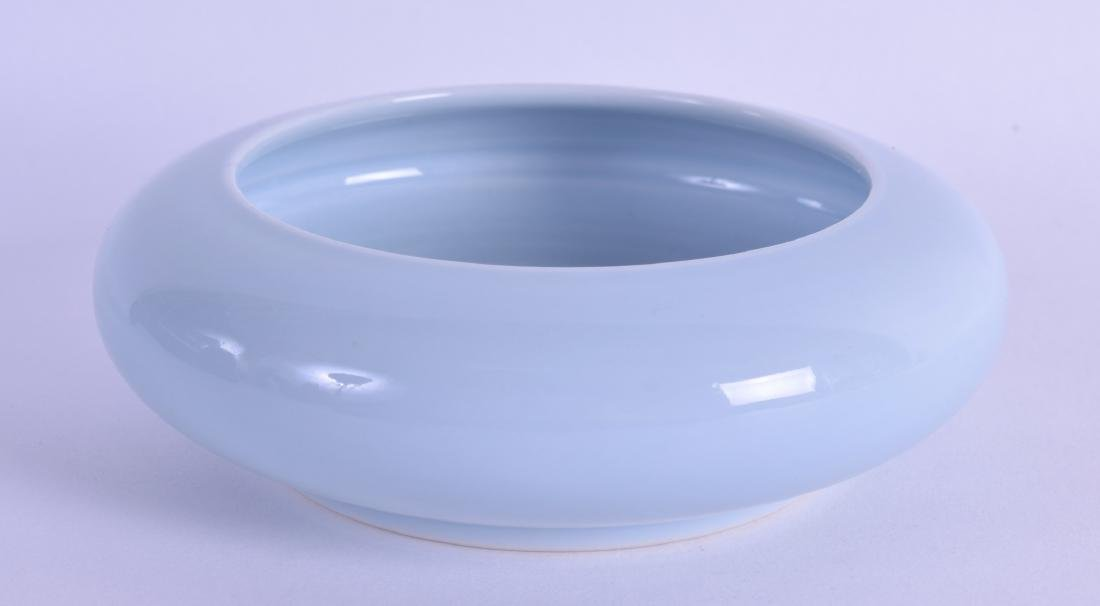 A CHINESE CLARE DE LUNE PORCELAIN BRUSH WASHER bearing