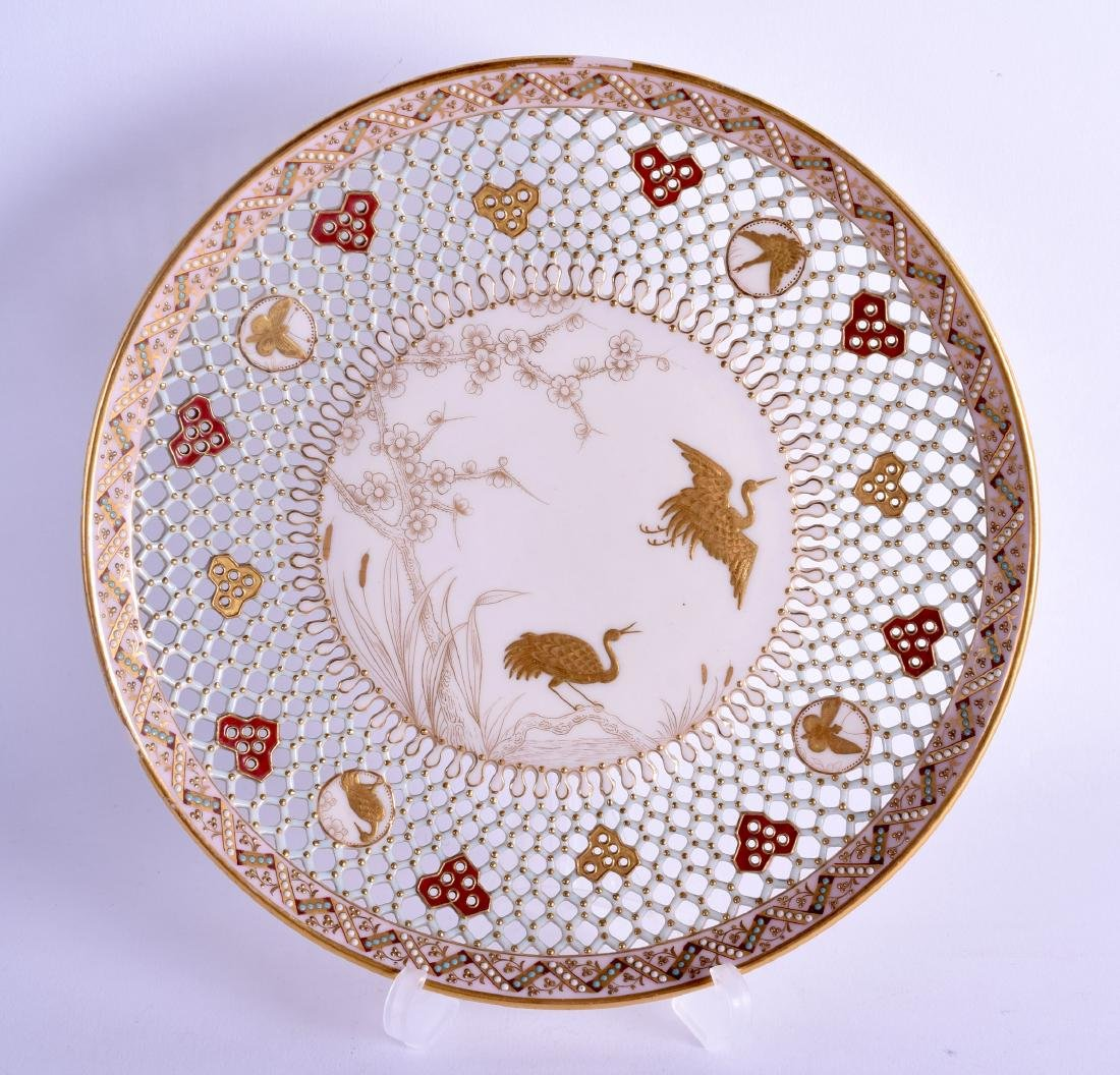 A FINE ROYAL WORCESTER AESTHETIC MOVEMENT RETICLATED