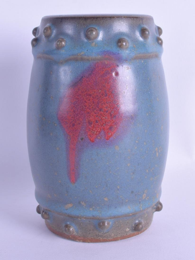A CHINESE QING DYNASTY JUNYAO STONEWARE GLAZED POTTERY