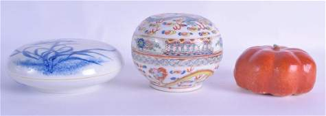 AN EARLY 19TH CENTURY CHINESE CORAL GROUND POTTERY