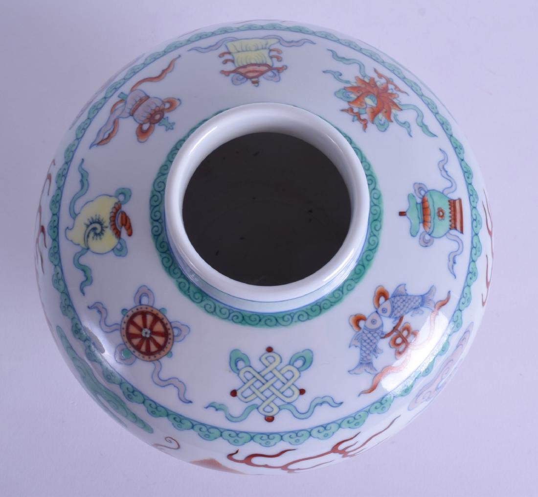 A CHINESE DOUCAI OVOID PORCELAIN GINGER JAR AND COVER - 3