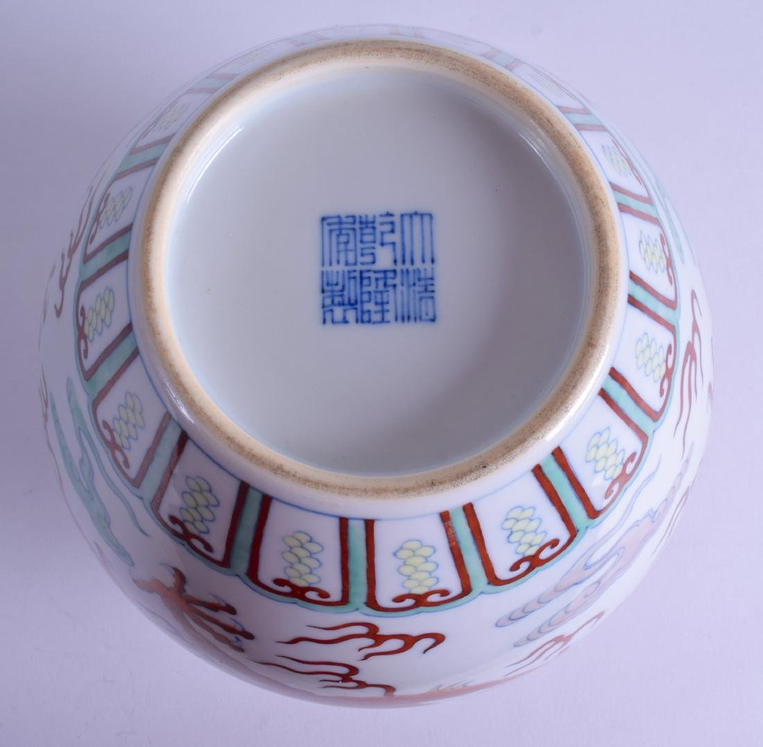 A CHINESE DOUCAI OVOID PORCELAIN GINGER JAR AND COVER - 4