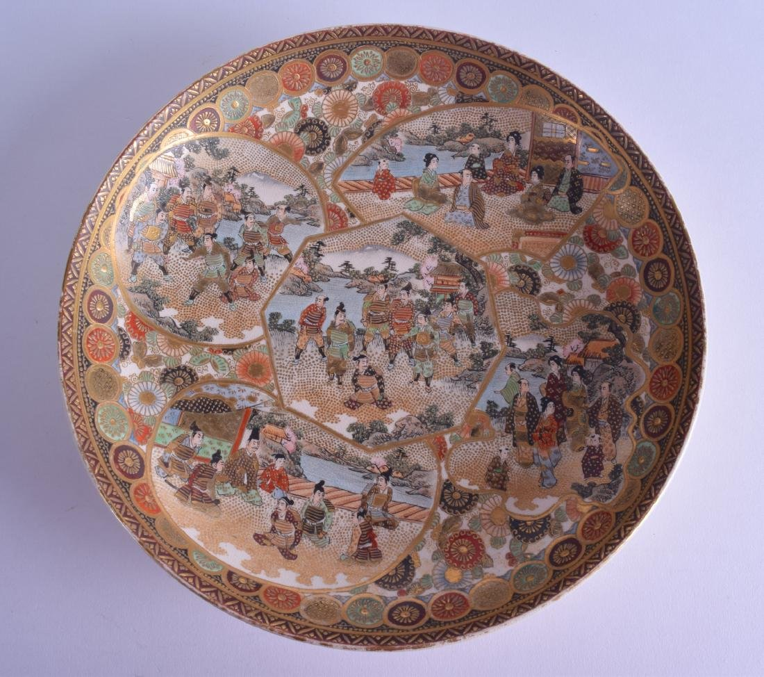 A LATE 19TH CENTURY JAPANESE MEIJI PERIOD SATSUMA DISH