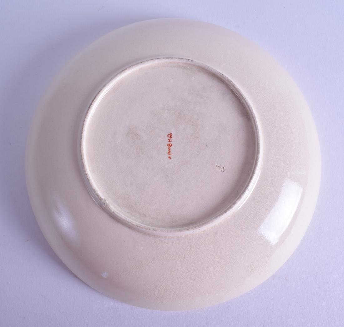 A LATE 19TH CENTURY JAPANESE MEIJI PERIOD SATSUMA DISH - 2