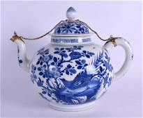 A RARE LARGE 17TH CENTURY CHINESE BLUE AND WHITE PUNCH