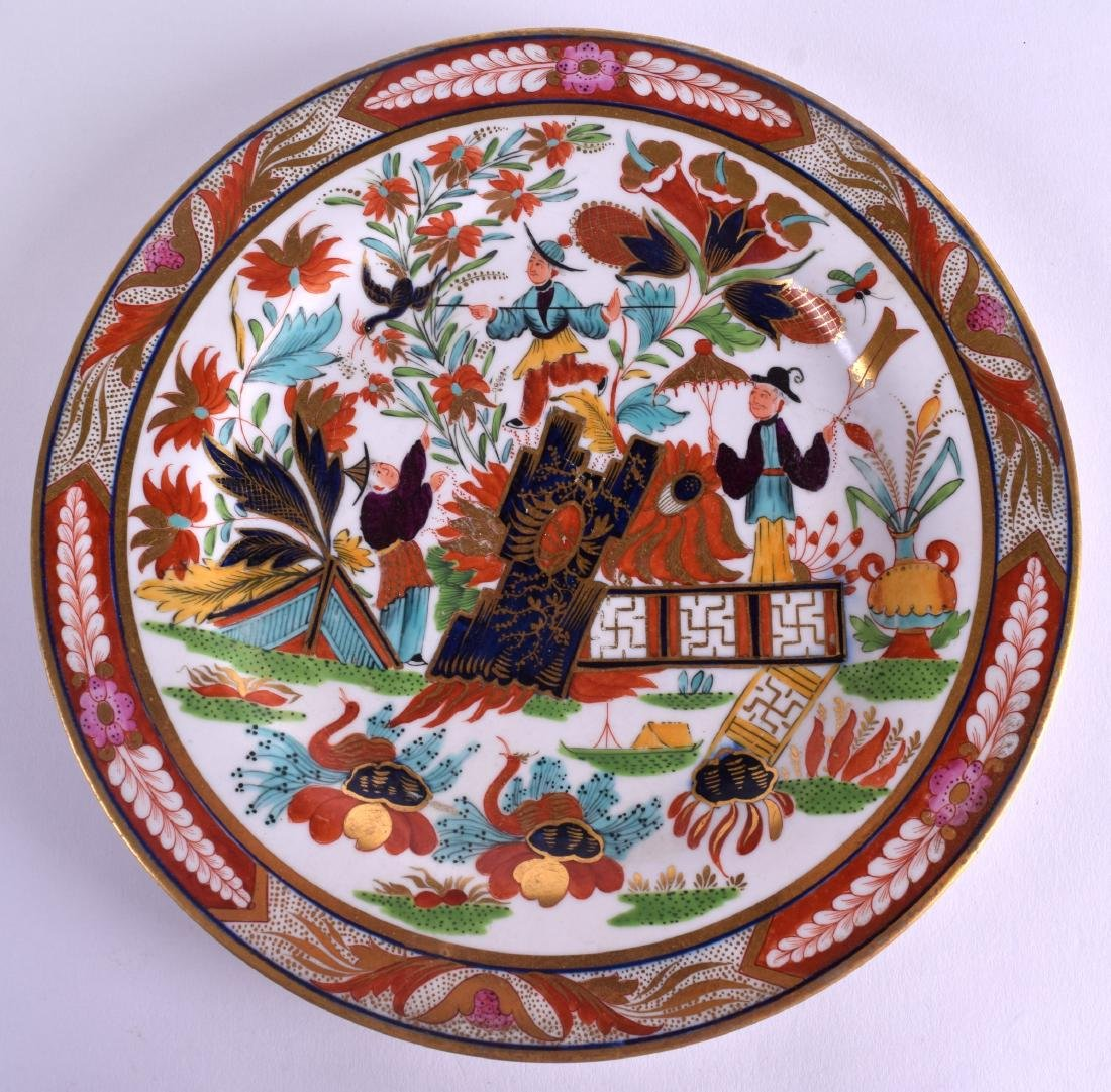 A GOOD EARLY 19TH CENTURY FLIGHT BARR AND BARR PLATE