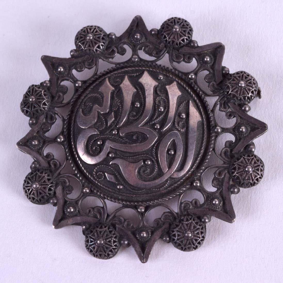 A 19TH CENTURY MIDDLE EASTERN ISLAMIC SILVER BROOCH