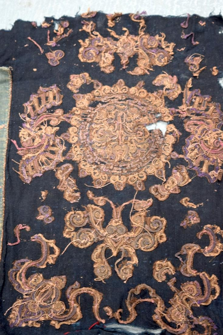 AN UNUSUAL GROUP OF 18TH/19TH CENTURY CHINESE SILK - 7