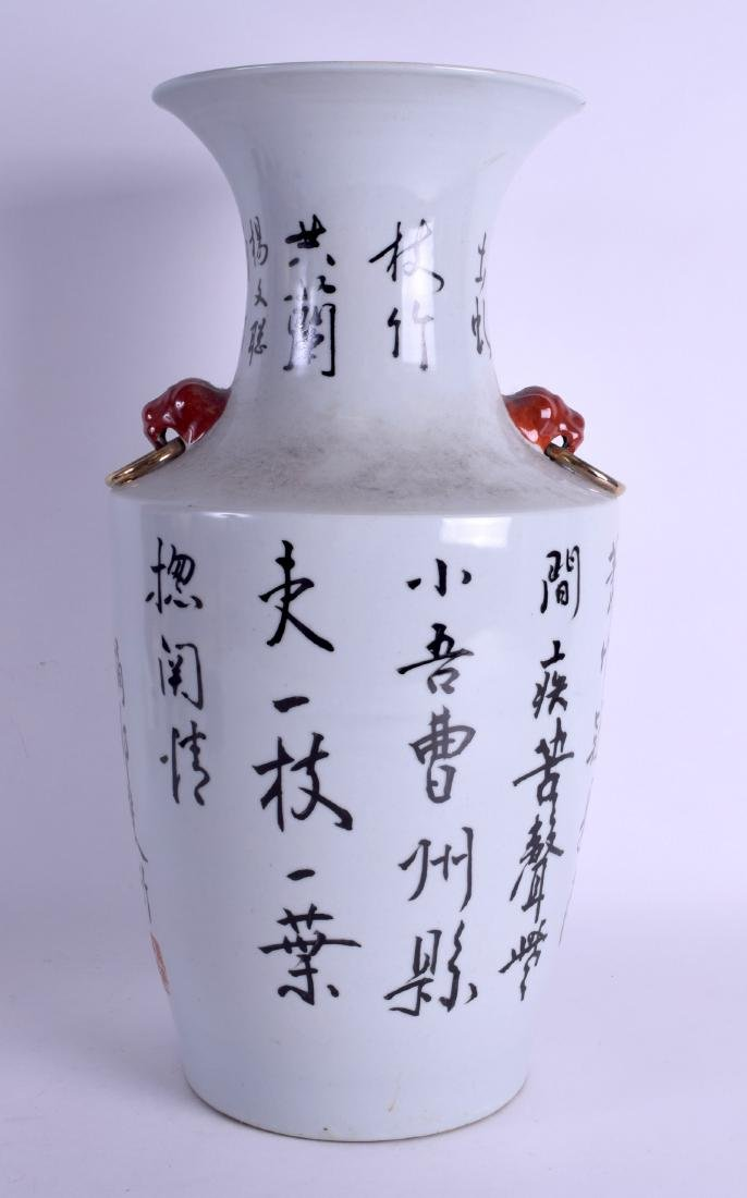 A 1950's CHINESE PORCELAIN CALLIGRAPHY VASE with