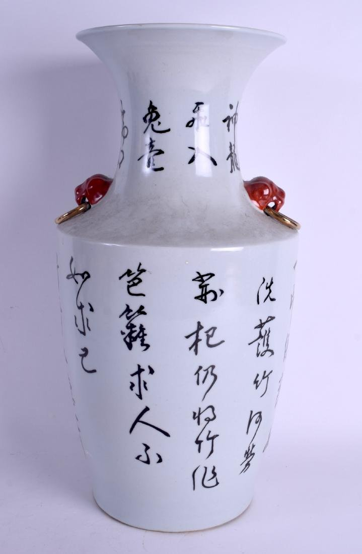 A 1950's CHINESE PORCELAIN CALLIGRAPHY VASE with - 2
