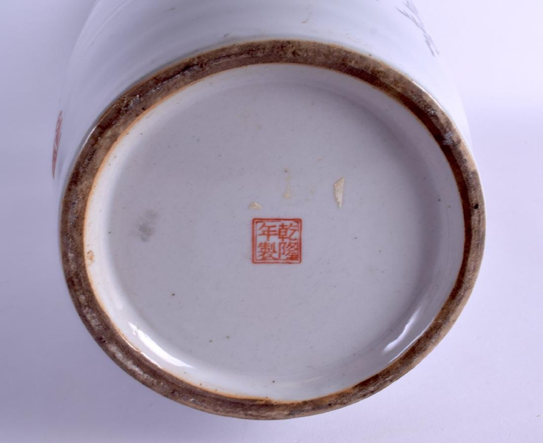 A 1950's CHINESE PORCELAIN CALLIGRAPHY VASE with - 3