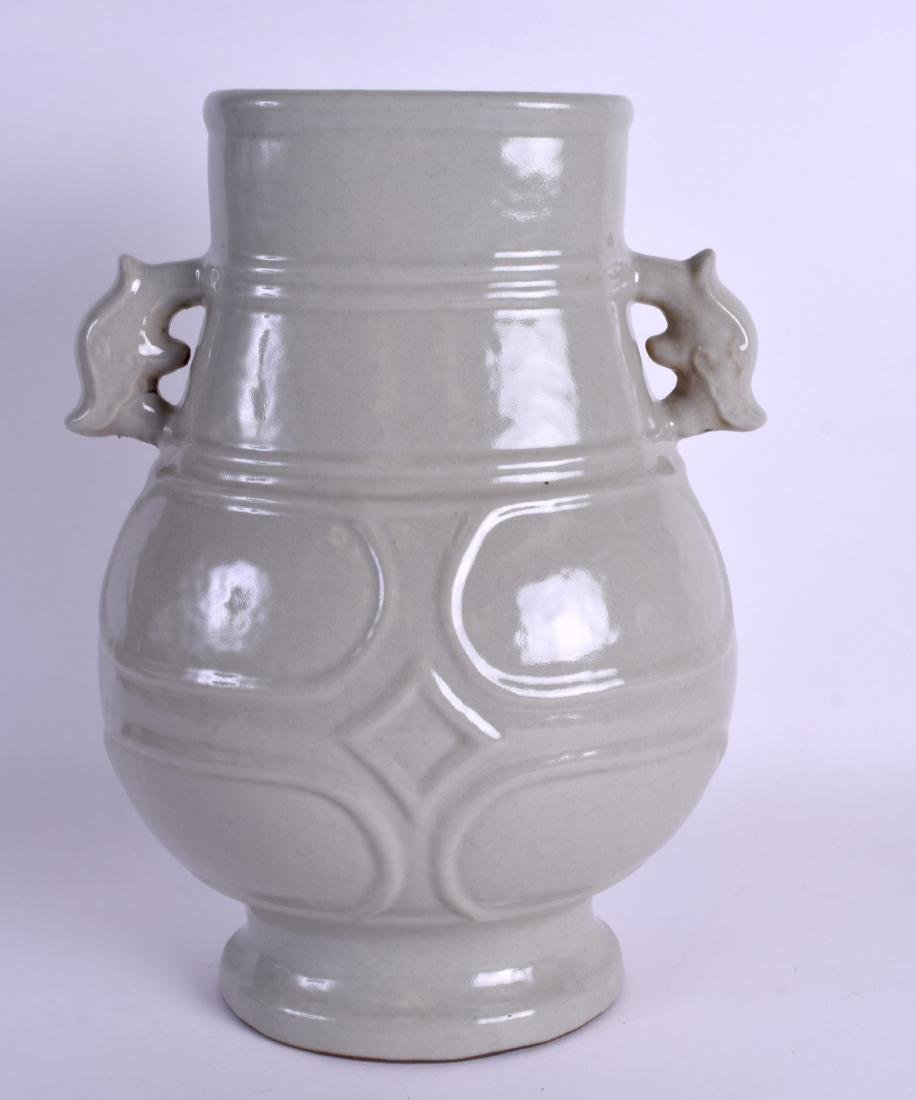 A 19TH CENTURY CHINESE TWIN HANDLED GREY CELADON TYPE - 2