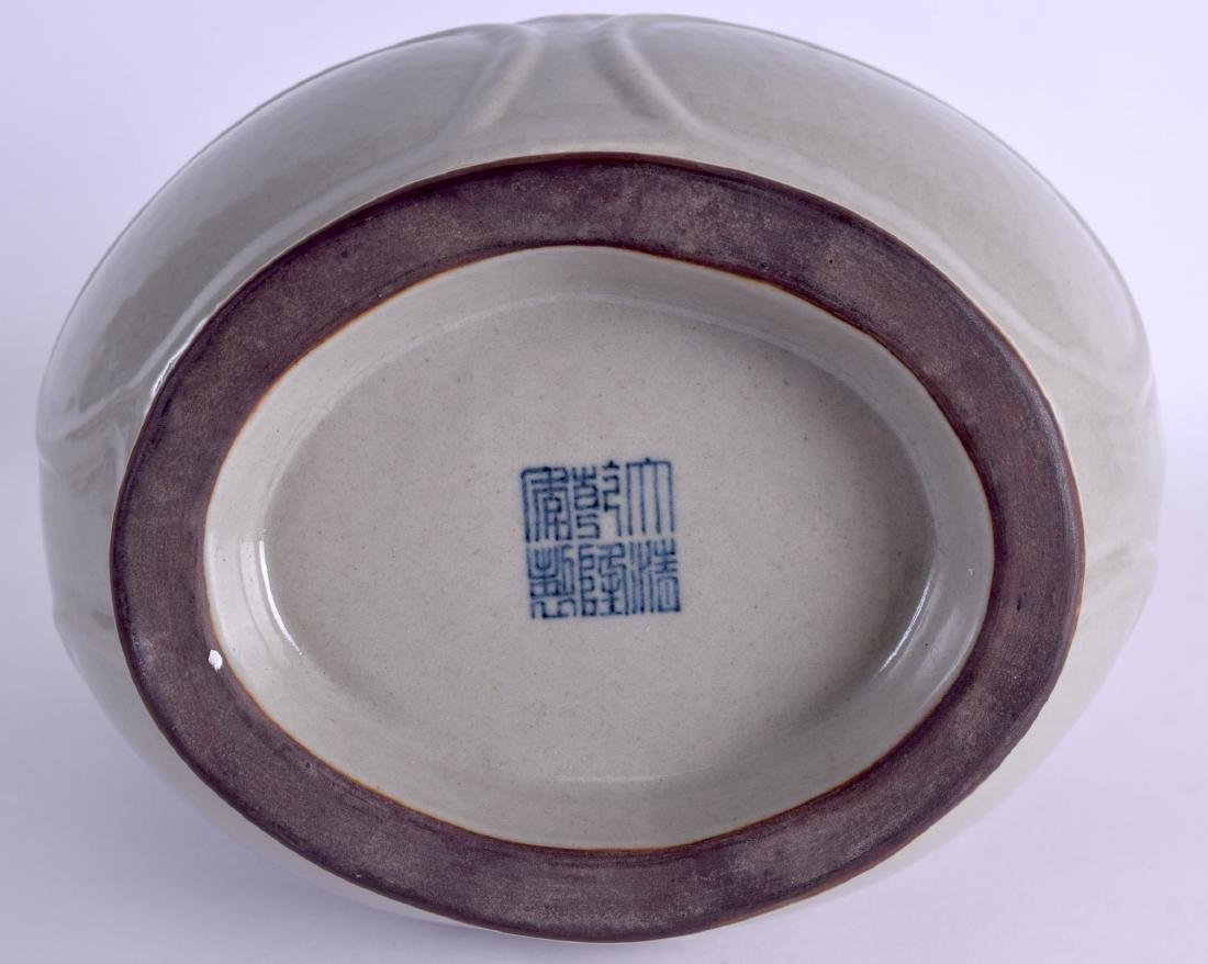 A 19TH CENTURY CHINESE TWIN HANDLED GREY CELADON TYPE - 4
