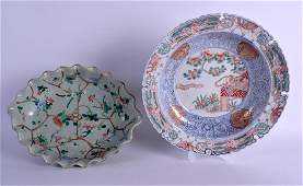 A 19TH CENTURY CHINESE CELADON FAMILLE ROSE BOWL Qing,