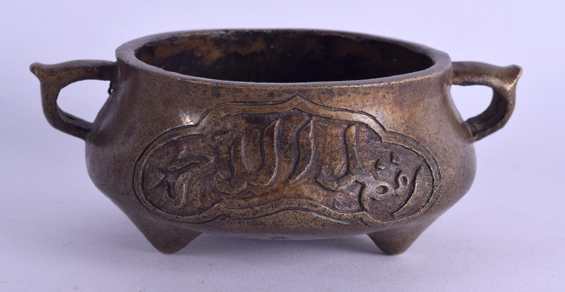 A CHINESE TWIN HANDLED BRONZE ISLAMIC MARKET CENSER