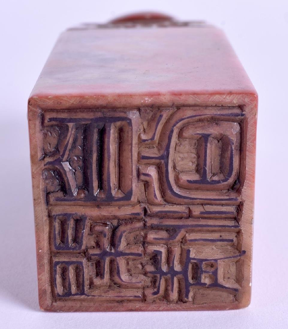 A CHINESE CARVED SOAPSTONE SEAL. 11 cm high. - 4