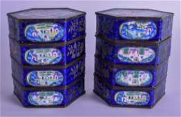 A RARE PAIR OF 19TH CENTURY CHINESE CANTON ENAMEL SPICE