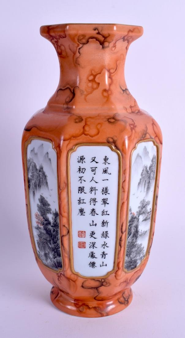A RARE CHINESE QING DYNASTY FAUX AGATE VASE Guangxu,