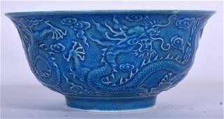 A CHINESE BLUE GLAZED MONOCHROME PORCELAIN BOWL