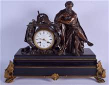 A LARGE 19TH CENTURY FRENCH BRONZE AND GILT BRONZE