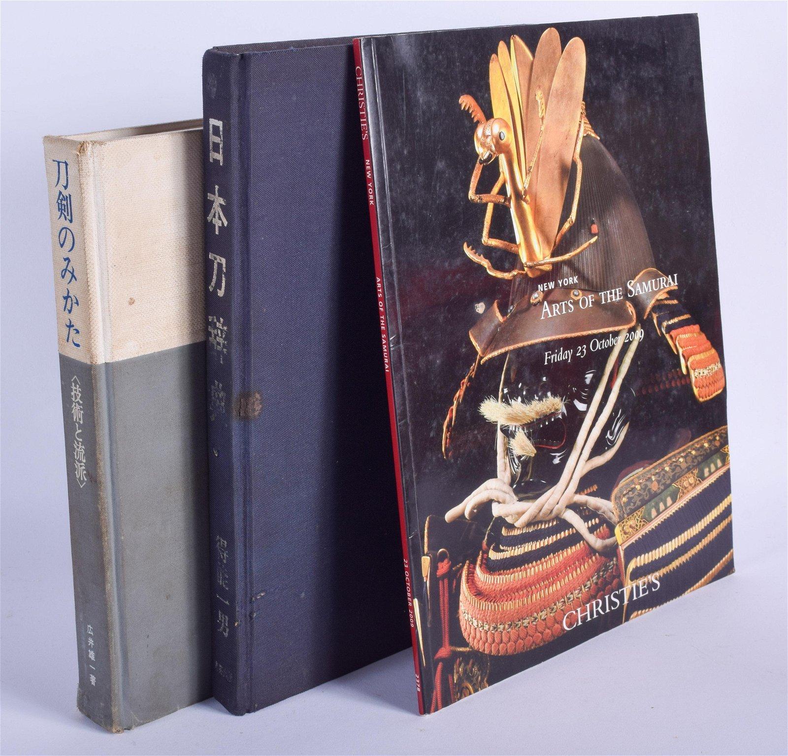 JAPANESE SAMURAI SWORD REFERENCE BOOKS. (3)