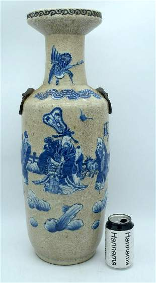 A LARGE 19TH CENTURY CHINESE CRACKLE GLAZED BLUE AND