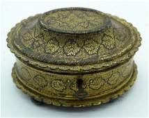 A VERY RARE 18TH/19TH CENTURY EUROPEAN GOLD INLAID IRON