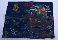 A 17TH/18TH CENTURY CHINESE BLUE SILK BROCADE