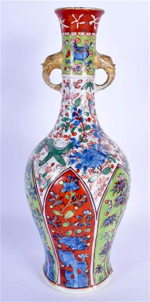 A LARGE 17TH/18TH CENTURY CHINESE TWIN HANDLED