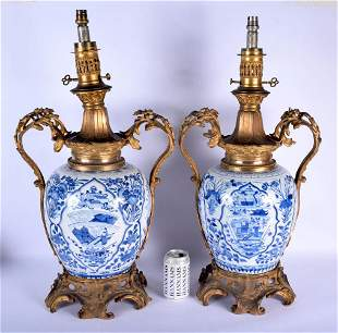 A RARE 17TH/18TH CENTURY CHINESE BLUE AND WHITE