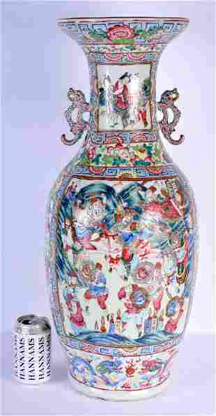 A GOOD 19TH CENTURY CHINESE TWIN HANDLED FAMILLE ROSE