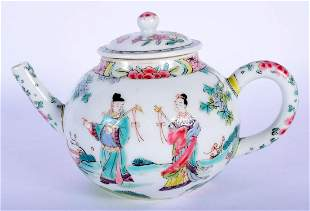AN EARLY 18TH CENTURY CHINESE FAMILLE ROSE PORCELAIN
