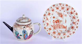 A LATE 17TH CENTURY CHINESE ROUGE DE FER PORCELAIN