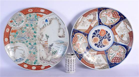A MATCHED PAIR OF 19TH CENTURY JAPANESE MEIJI PERIOD