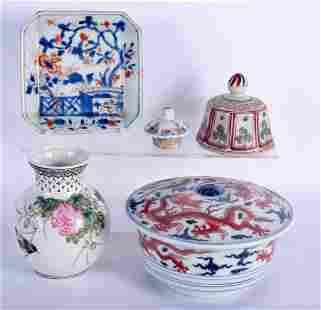 A 17TH/18TH CENTURY CHINESE KANGXI PORCELAIN DISH