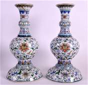 A VERY RARE PAIR OF CHINESE QING DYNASTY æHOLY WATERÆ