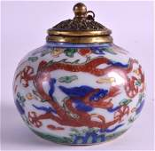 A CHINESE QING DYNASTY WUCAI PORCELAIN BRUSH WASHER