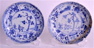 A PAIR OF 18TH CENTURY CHINESE CAU MAU CARGO BLUE AND