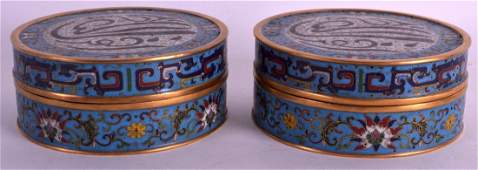A GOOD PAIR OF CHINESE CLOISONNE ISLAMIC MARKET