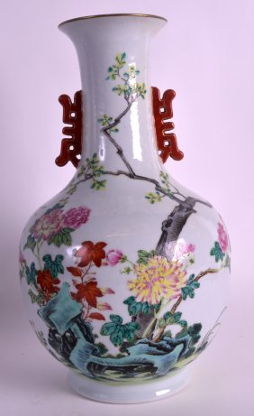 An Early 20th Century Chinese Famille Rose Vase